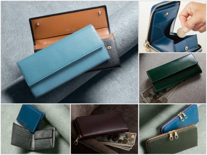 チマブエグレースフルの財布の写真