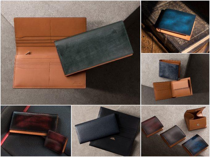 フェソンの財布の写真