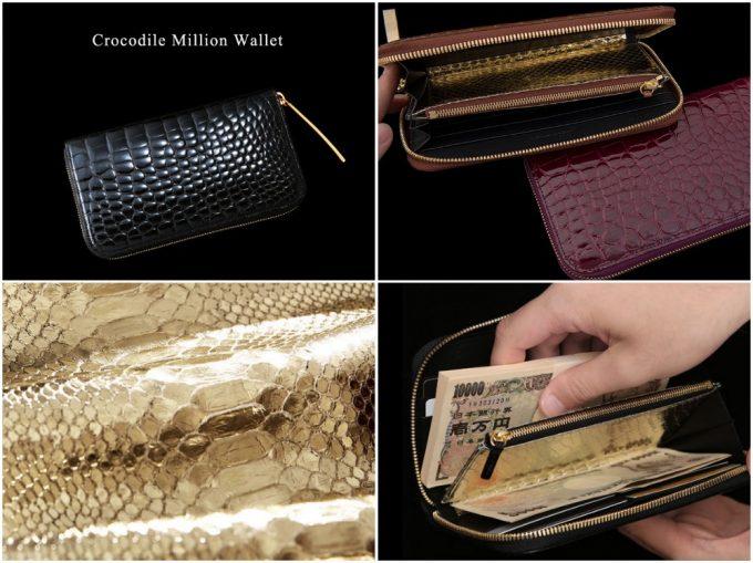 池田工芸のミリオンウォレット(ラウンドファスナー長財布)の写真一覧