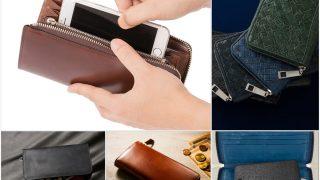 iPhone(スマホ)が入る長財布メンズ用おすすめ