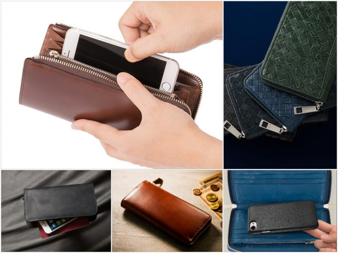 iPhone(スマホ)が入る長財布メンズ用おすすめ10選