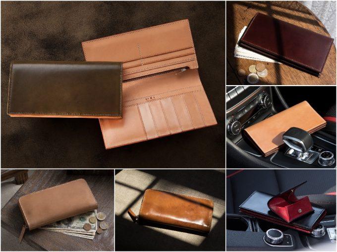 無二の財布の写真