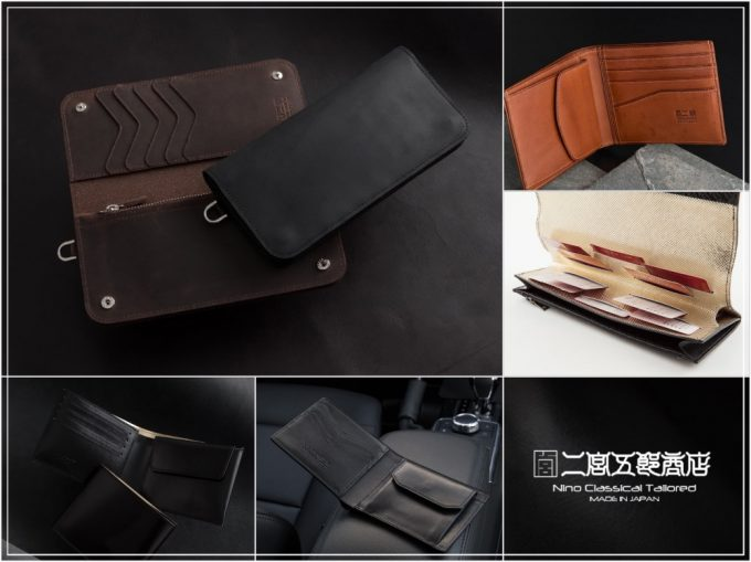 二宮五郎商店(にのみやごろうしょうてん)の革財布と革製品紹介!