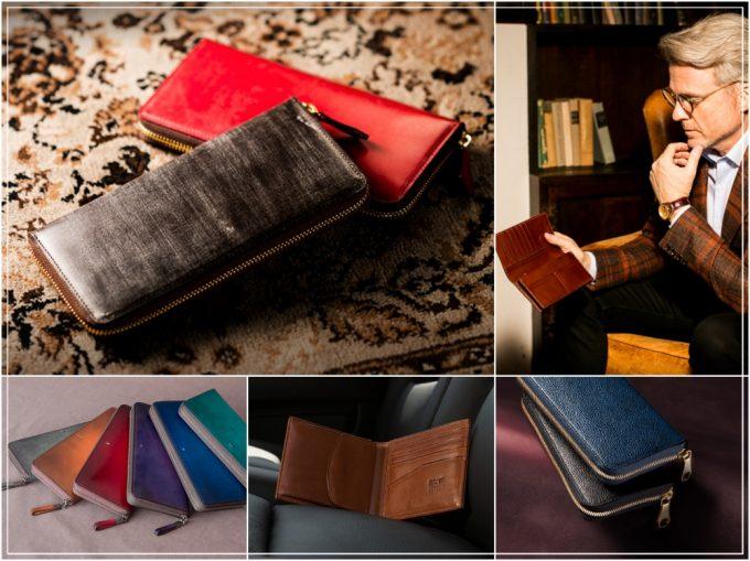 日本製の革財布メンズ用おすすめ10選を徹底紹介!