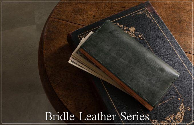 ブライドルレザー(Bridle Leather)シリーズの財布