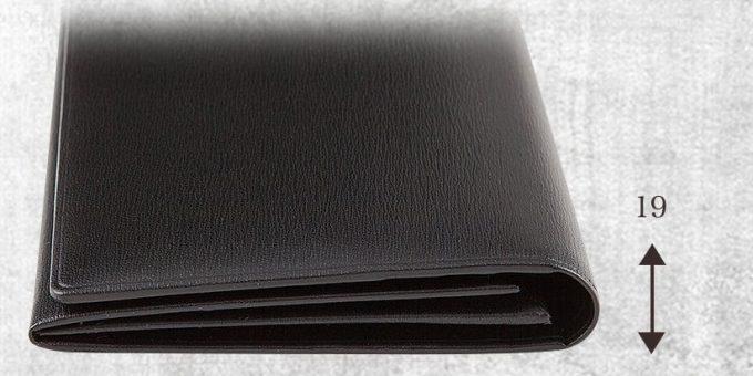 厚さ19mmの薄型長財布