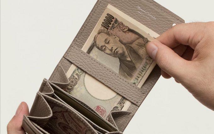 紙幣を折り曲げない二つ折り財布
