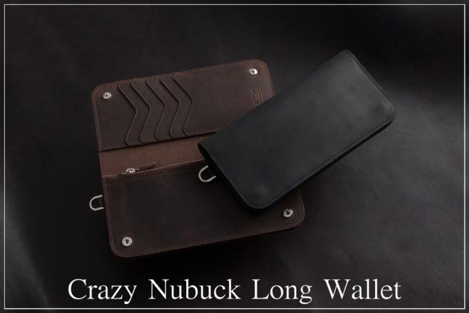 二宮五郎商店クレイジーヌバックの財布