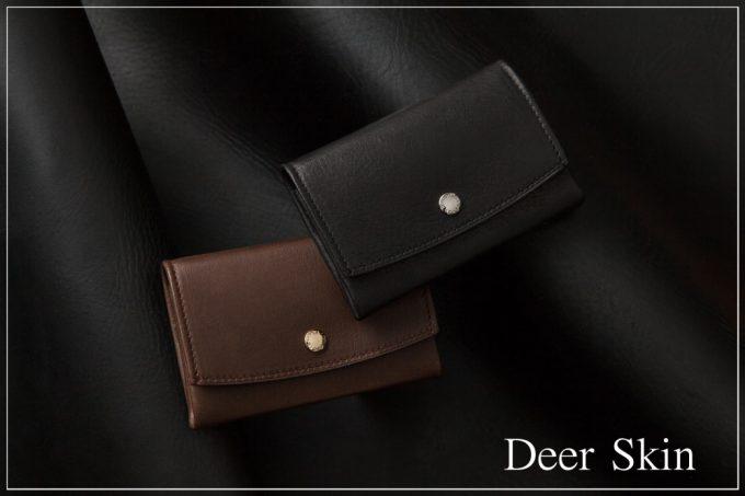 ディアスキンシリーズの革財布と革製品