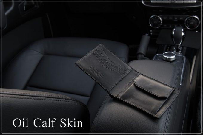 オイルカーフスキンシリーズの革財布と革製品