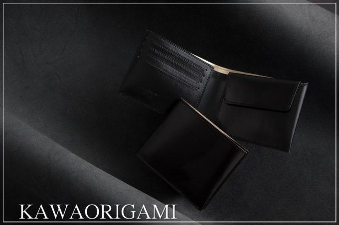 KAWAORIGAMIシリーズの革財布と革製品