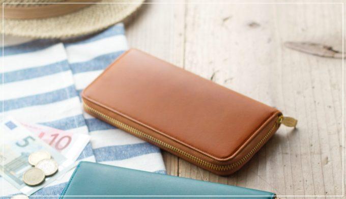 AYAMEANTICO(アヤメアンティーコ)ミネルバシリーズの財布