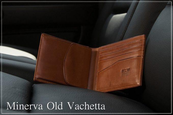 ミネルバOV(Old Vachetta)シリーズの革財布と革製品