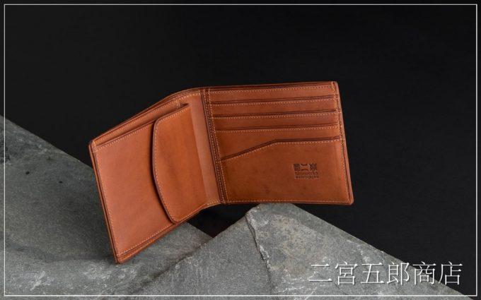 二宮五郎商店(にのみやごろうしょうてん)の財布