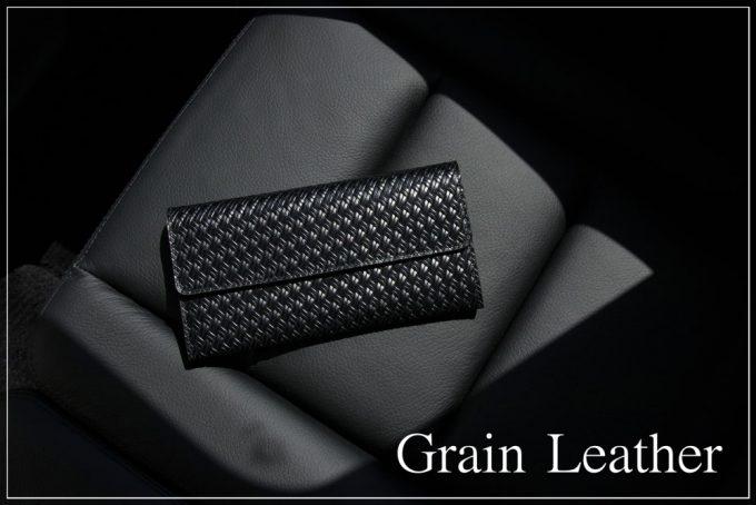 網代編みグレインレザーシリーズの革財布と革製品
