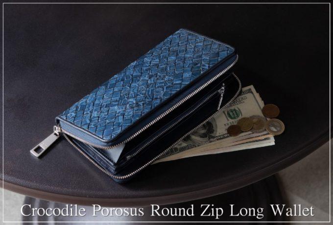 LE'SAC(レザック)・クロコダイルポロサスラウンドジップ長財布