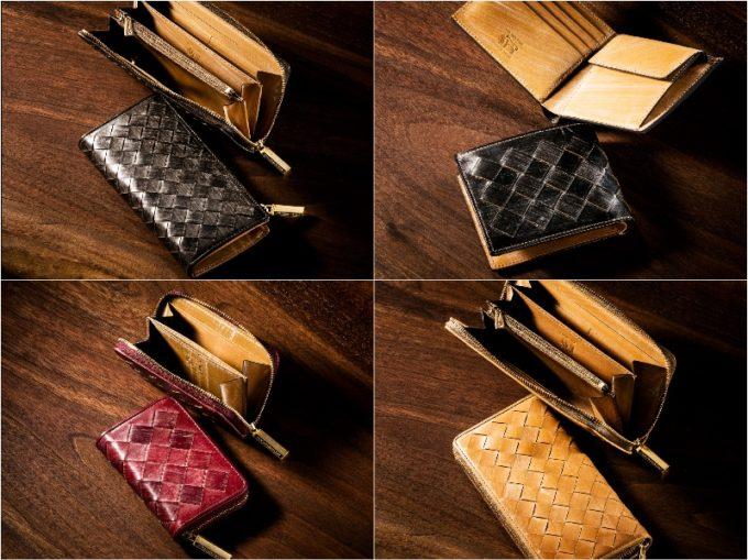 ザオークバークシリーズの各種財布