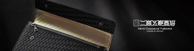 メンズレザーストア(Mens Leather Store)で人気の二宮五郎商店の革財布