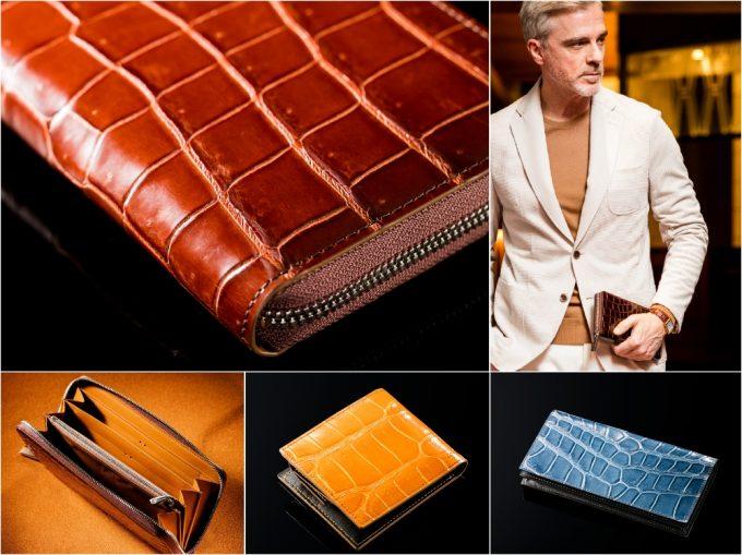 COCOMEISTER(ココマイスター)クロコダイルシリーズの各種財布