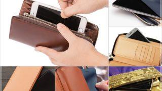 iPhone(スマホ)が入る長財布メンズ用おすすめ13選!