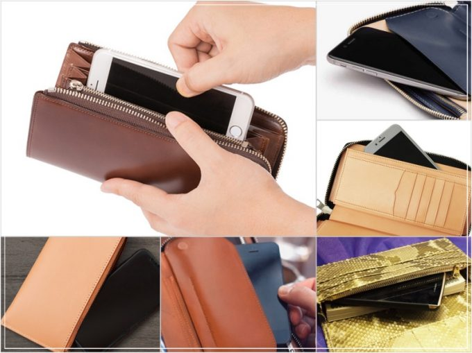 376e4e7c94bc iPhone(スマホ)が入る長財布メンズ用おすすめ13選!