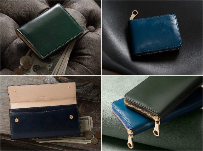 CIMABUE graceful(チマブエグレースフル)の財布各種