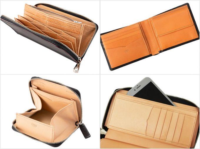 CYPRIS(キプリス)の財布各種
