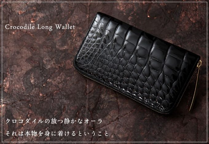 池田工芸のクロコダイル革財布(ブラック)