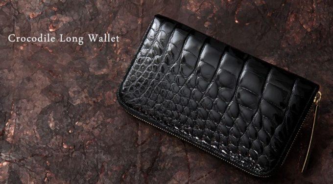 本物のクロコダイル革財布