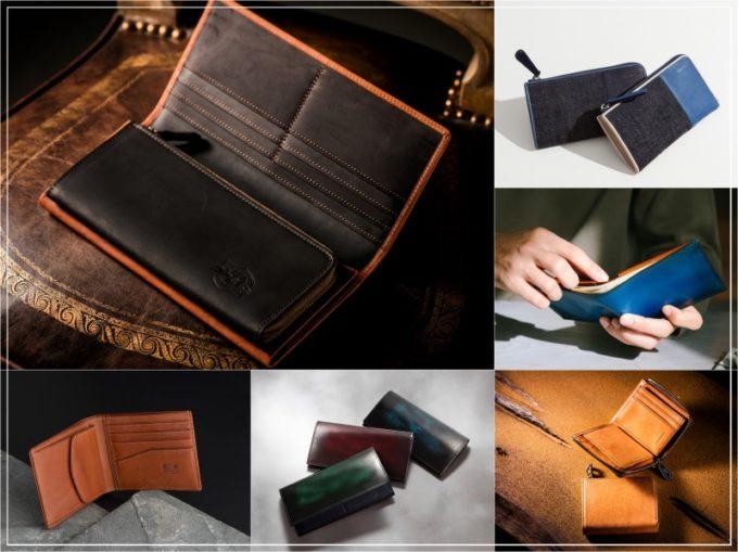 日本製の革財布メンズ用おすすめ17選を徹底紹介!