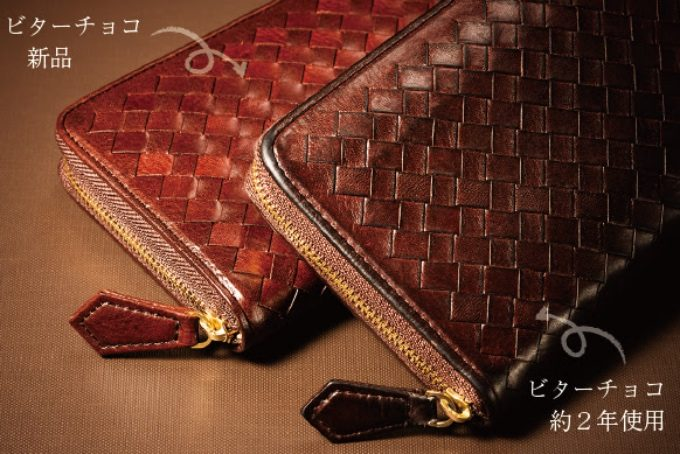 マットーネ財布の新品と2年後のエイジング