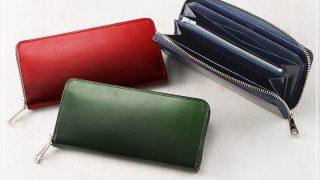 キプリス(CYPRIS)の漆(うるし)を塗った革財布!漆URUSHI!