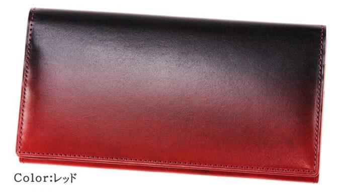 キプリス製の漆の財布