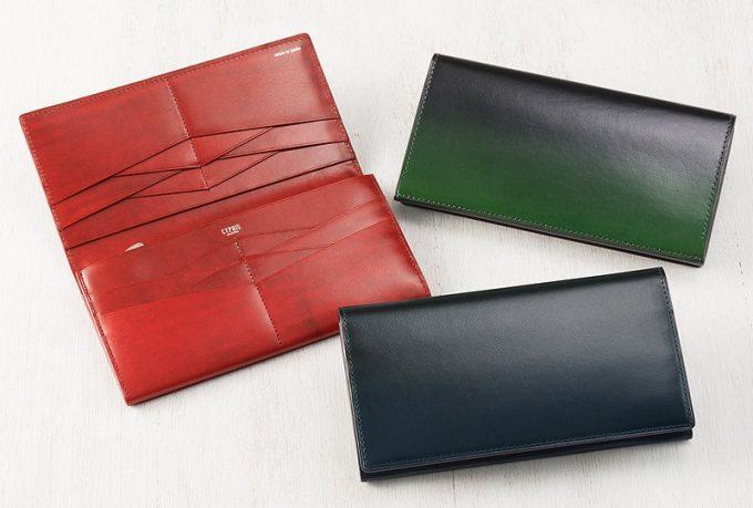 革と漆の経年変化が楽しめるキプリス漆シリーズの財布