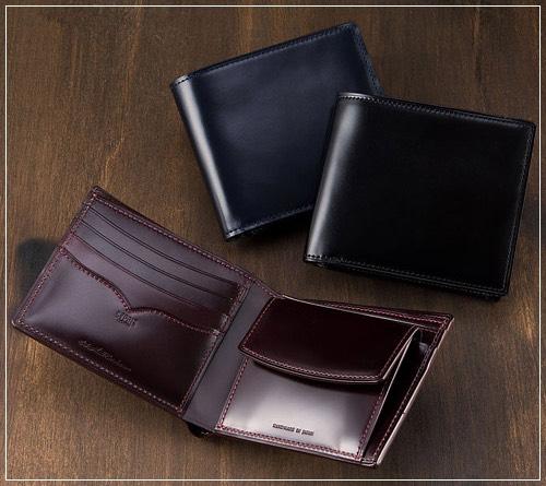 二つ折り財布オイルシェルコードバンアンフィニ