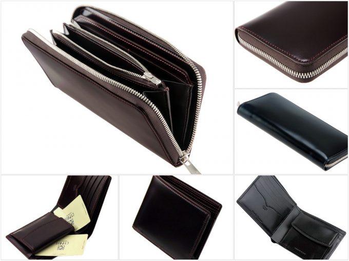 キプリス最高級!オイルシェルコードバンアンフィニの革財布!