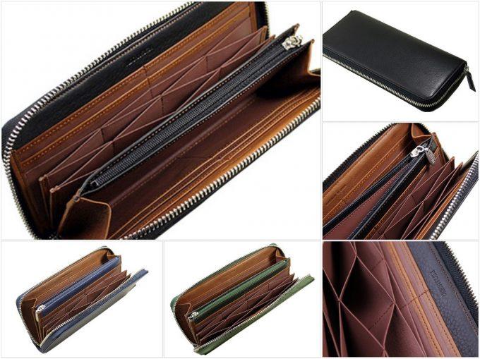 キプリス(CYPRIS)・ハニーセル長財布シルキーキップの写真