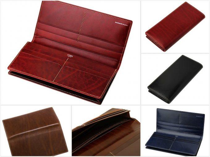 長財布(通しマチ)ルーガショルダーの写真
