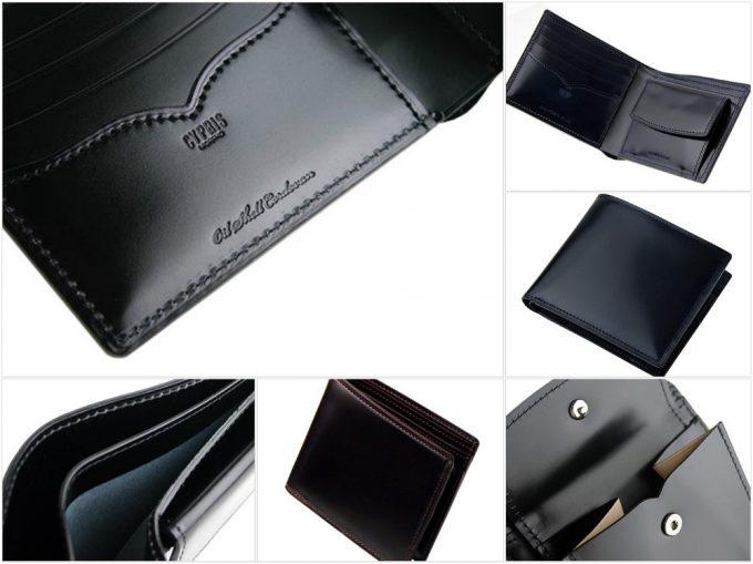 二つ折り財布オイルシェルコードバンアンフィニの写真