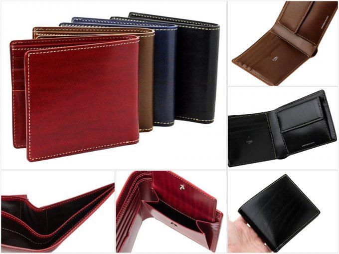 二つ折り財布ルーガショルダーの写真