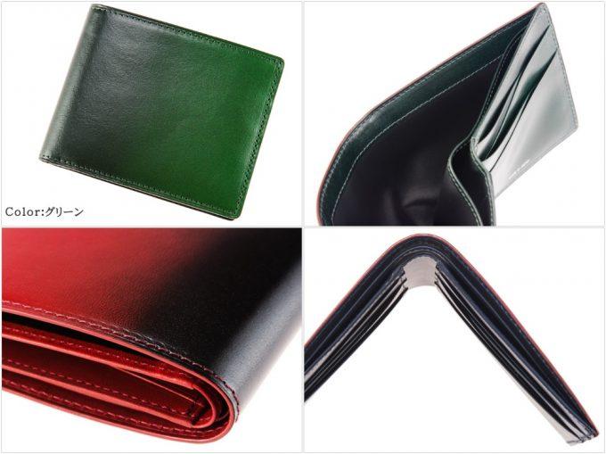 CYPRIS二つ折り財布・漆-URUSHI-の各部位の写真