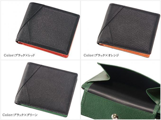 二つ折り財布グリッターゴートの写真