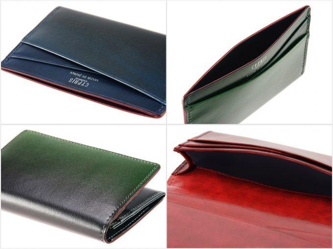 キプリス・漆-URUSHI-シリーズの革製品の写真