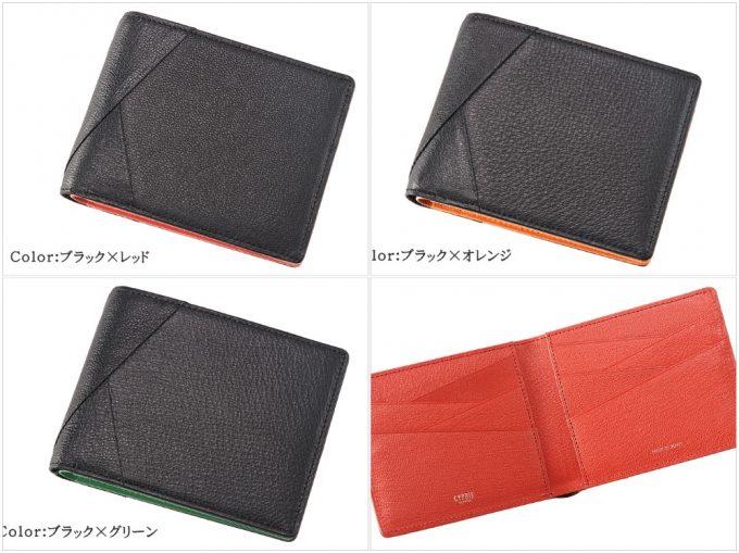 二つ折り財布(小銭入れ無し)グリッターゴートの写真