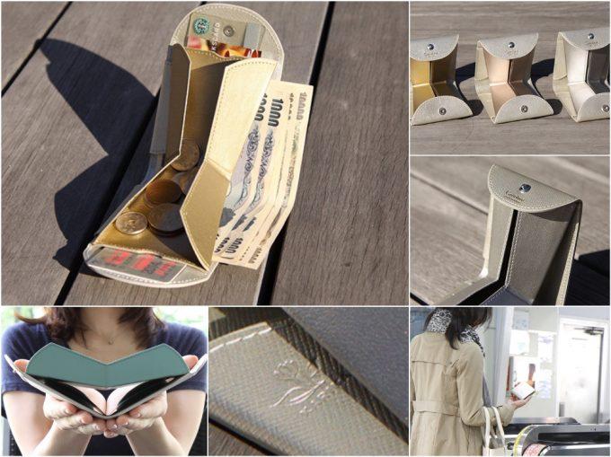 ハンモックウォレット小林里香スペシャルカラーエディションの写真