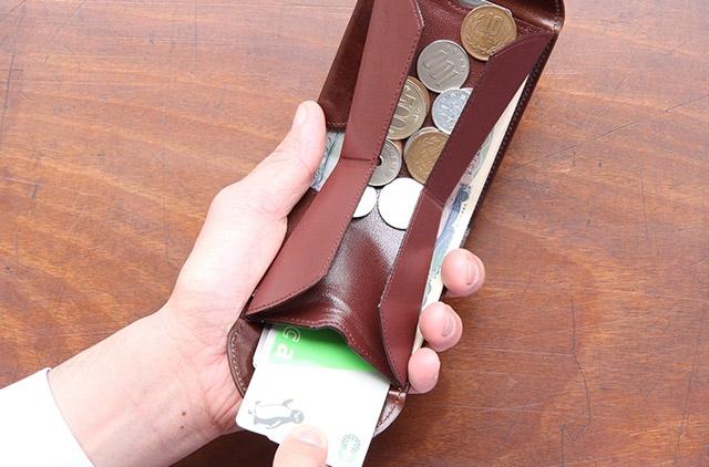 ハンモックウォレットの小銭の金額が見える小銭入れ