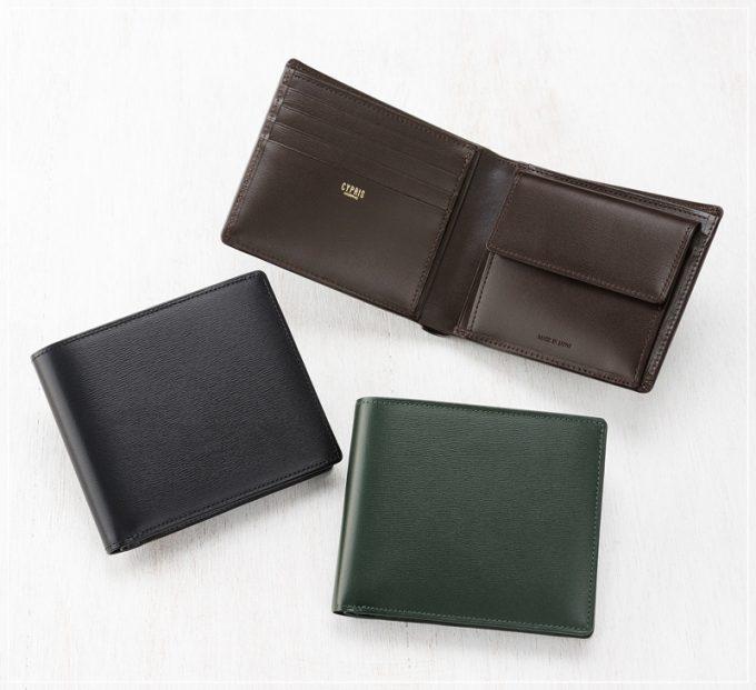 二つ折り財布ボックスカーフポトフィール