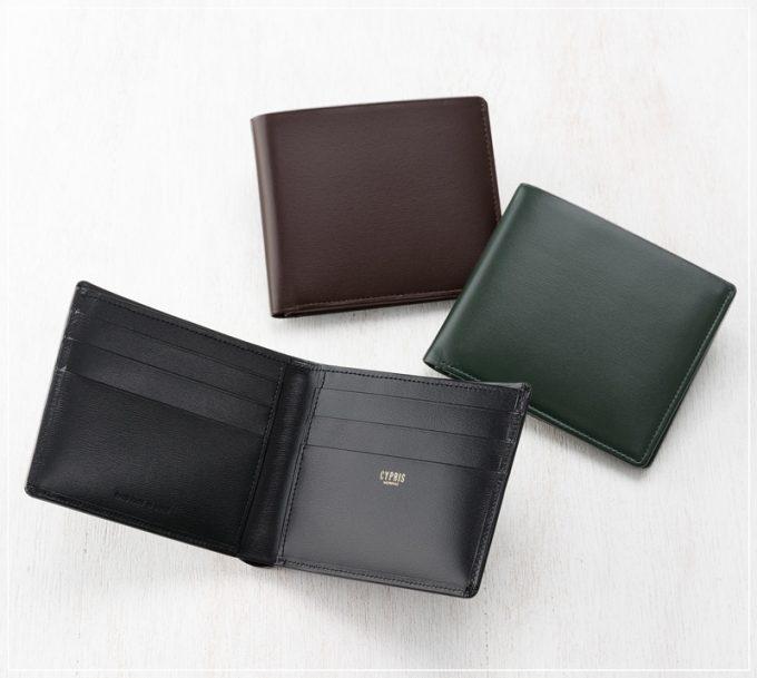 二つ折り財布(小銭入れ無し)ボックスカーフポトフィール