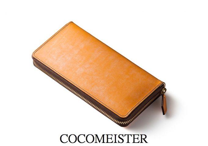 ココマイスターブライドルシリーズの財布(ロンドンキャメル)