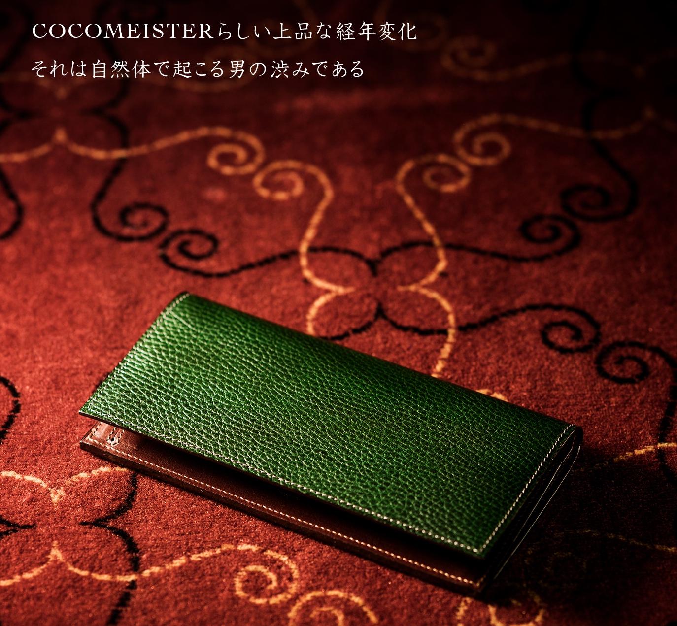 ココマイスター(COCOMEISTER)のロッソピエトラの革財布